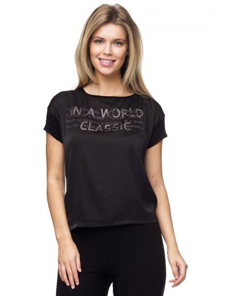 MD1543 Klassisches Decay T-Shirt mit Schriftzug.